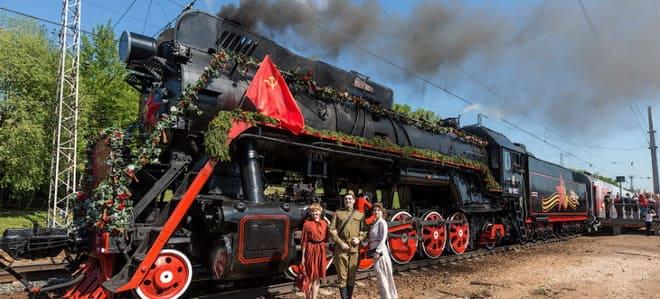 фото поезд победы в москве